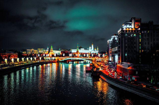 Rusya nerede? Rusya'da asgari ücret ne kadar? Rusya'nın bayrağı nasıldır? Rusya şehirleri? Rusya nüfusu kaçtır?