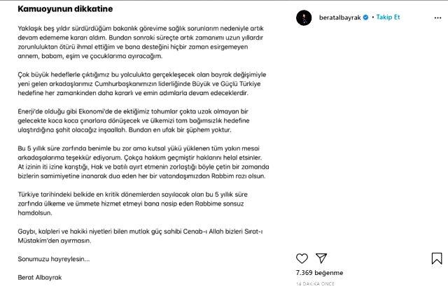 Son Dakika! İletişim Başkanlığı, Bakan Albayrak'ın istifa paylaşımıyla ilgili açıklama yapacak