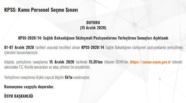 KPSS 2020/14   Sağlık Bakanlığı Personel Alımı tercih sonuçları açıklandı! KPSS 2020;/14 sorgulama ekranı