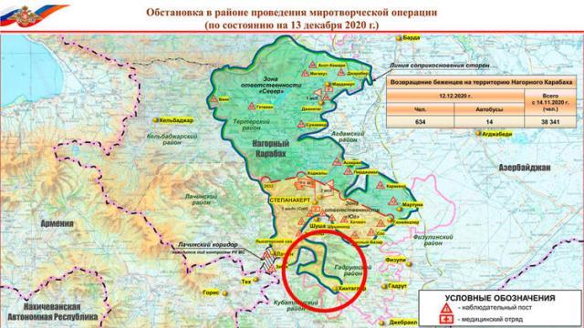 Azerbaycan tarafından esir alınan askerlerin yakınları Ermenistan Savunma Bakanlığı'nın kapısını kırıp binaya girdi