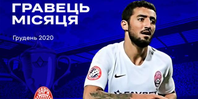 Fenerbahçe'nin kiralık gönderdiği Allahyar, gittiği takımda ayın futbolcusu seçildi