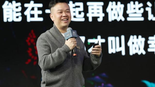 Çinli oyun şirketinin CEO'su çalışanı tarafından zehirlenerek öldürüldü