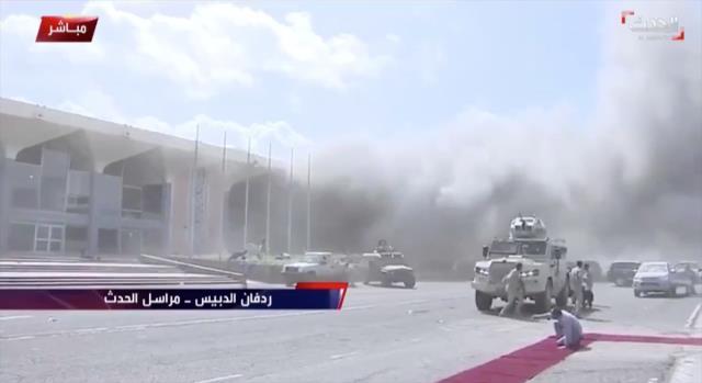 Yemen'in Aden Havalimanı'ndaki patlamalarda ölü sayısı 22'ye yükseldi