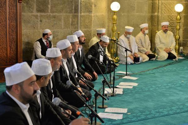 Erzurum'da geleneğin 488'inci yılı; 136 bin 890 hatmin duası yapıldı