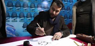 Kerkük: '24 Ocak Türkmen Kültür Günü' etkinliği düzenlendi
