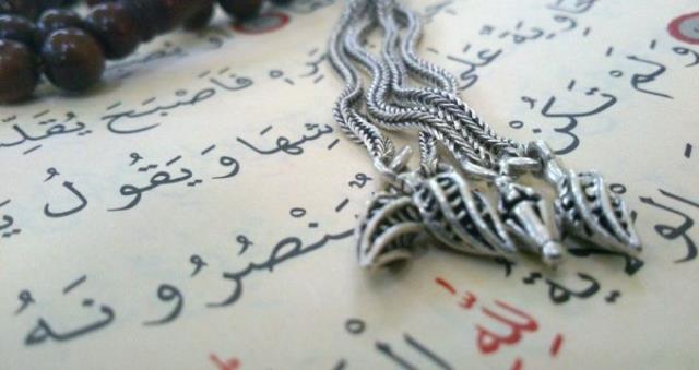 Kur'an-ı Kerim nedir? Kur'an-ı Kerim meali, Türkçe meali nedir? Kur'an-ı Kerim kaç sayfa, kaç ayet, kaç cüzdür?