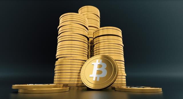 Bitcoin (BTC) nedir? Bitcoin nasıl alınır? Bitcoin alırken nelere dikkat etmeliyiz?