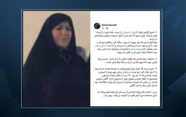İran'da idamını beklerken kalp krizinden ölen kadın yine de asıldı