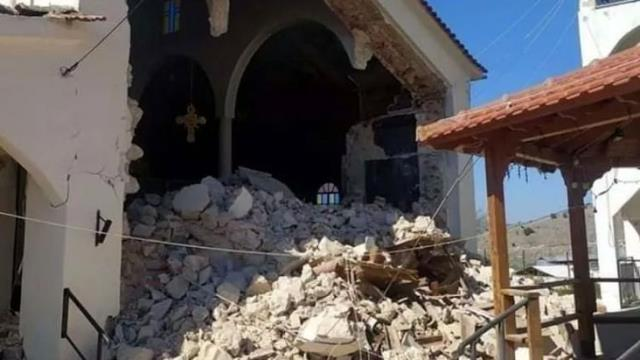 Son Dakika: Yunanistan'da 6,2 büyüklüğünde deprem