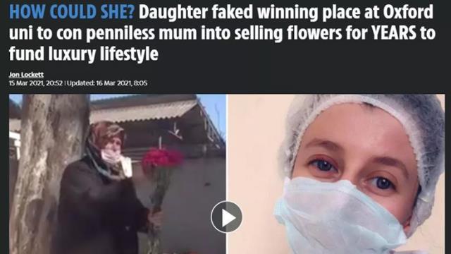 Çiçek satan annesini 'Oxford'da okuyorum' diye kandıran Merve Bozkurt'un yalanı sınırları aştı