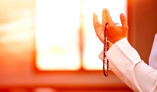 Rumi takvime göre Mart ayının ilk Çarşamba gecesi okunacaklar! Bir yıl boyunca belalardan korunmak için okunacak dualar nelerdir?