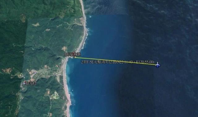 Dünya şokta! İki savaş uçağı kalkıştan 36 dakika sonra havada çarpışarak okyanusa düştü