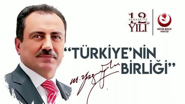 Muhsin Yazıcıoğlu anısına hazırlanan 'Türkiye'nin Birliği' isimli videonun gösterimi yapıldı