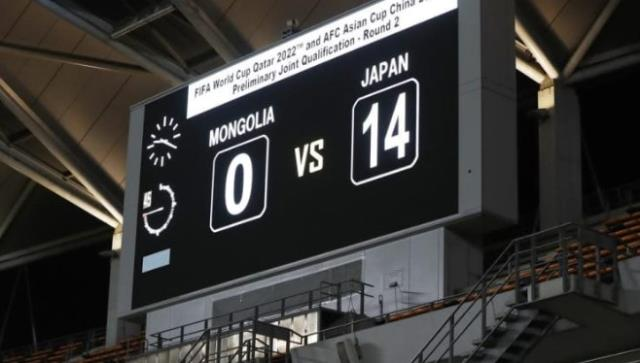 Japan beat Mongolia 14-0 on the road in the 2022 World Cup Asia Qualification Group F match