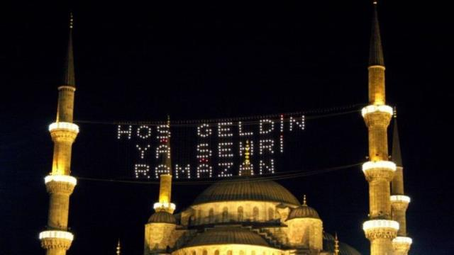 Ramazan duaları... Ramazan duaları Türkçe ve Arapça okunuşu