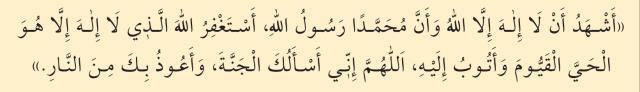 Ramazan ayında çekilecek 4 zikir nedir? Ramazan ayındaki önemli dört zikir Arapça'sı ve Türkçe meali!