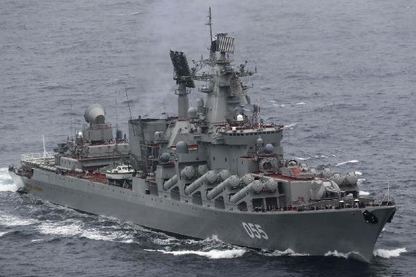 Son dakika haberi! Rusya askeri donanma gemisini Karadeniz'e gönderdi
