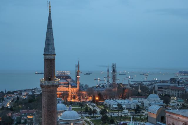 Ayasofya Camii'nde 87 yıl sonra ilk iftar ezanı okundu 3 – ayasofya camii nde 87 yil sonra ilk iftar ezani 14064303 6993 m