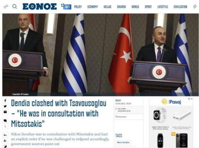 Yunan Bakan Dendias'ın saldırgan tutumunun perde arkası ortaya çıktı! Her şey planlıymış