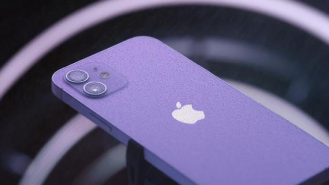 Technology giant Apple unveiled its highly anticipated new devices