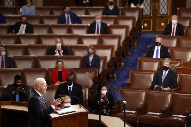 ABD Başkanı Biden ilk kez Kongre'ye hitap etti: 'Amerika yeniden yükseliyor'