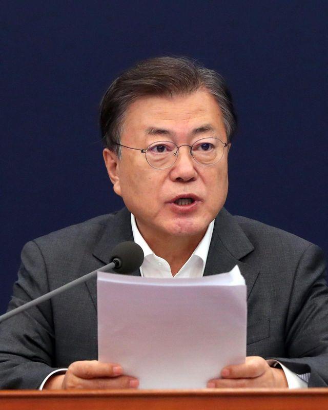 Güney Kore Devlet Başkanı Moon, 21 Mayıs'ta Biden ile görüşecek