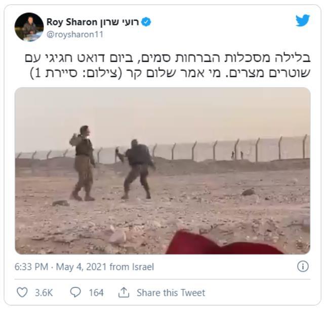Sınır hattında gülümseten görüntü! İsrailli ve Mısırlı askerler karşılıklı dans etti