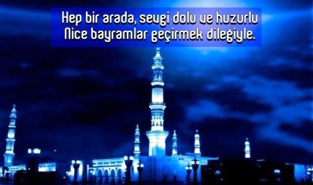Ramazan Bayramı mesajları: En güzel, en anlamlı, dualı, Ramazan Bayram mesajları! Resimli ve yazılı Ramazan Bayramı mesajları!