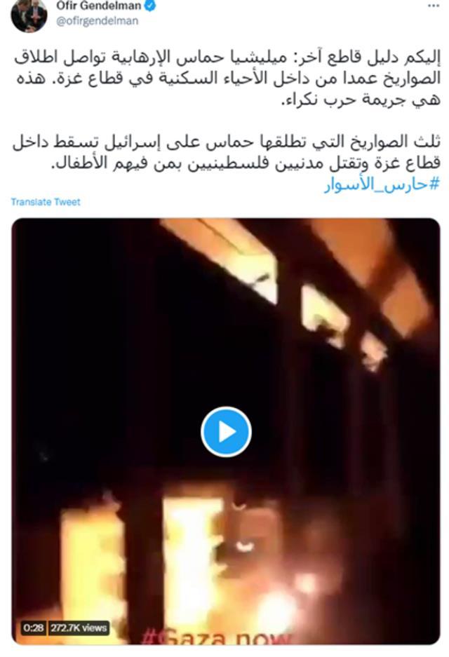 Netanyahu'nun sözcüsünden Gazze provokasyon! Paylaşımı tepki alınca apar topar sildi