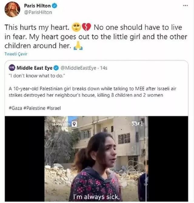 Paris Hilton'dan İsrail'e 'soykırımı durdurun' çağrısı Açıklaması