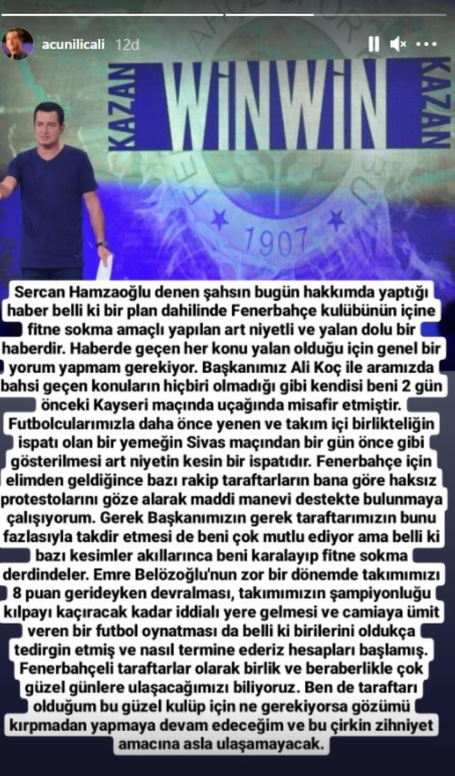 Ali Koç'la gerilim iddialarına Acun Ilıcalı'dan yanıt: Art niyetli ve yalan dolu bir haberdir