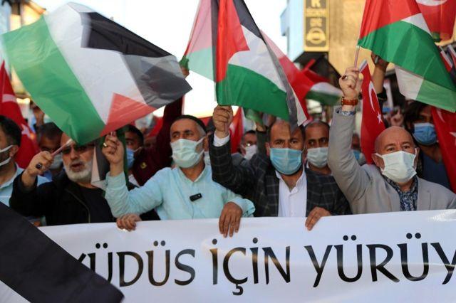 Ağrı'da İsrail saldırılarına tepki