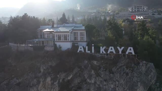 Adını dağlara yazdıran usta aşçı Ali Kaya Keleş, virüse yenik düştü