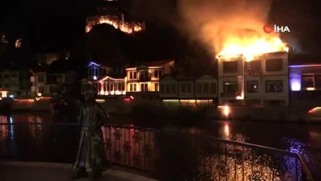 Son dakika haberi: Amasya'da tarihi evlerin bulunduğu alandaki otelde yangın çıktı