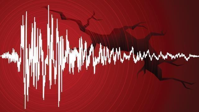 Son Depremler! Bugün İstanbul'da deprem mi oldu? 11 Haziran AFAD ve Kandilli deprem listesi