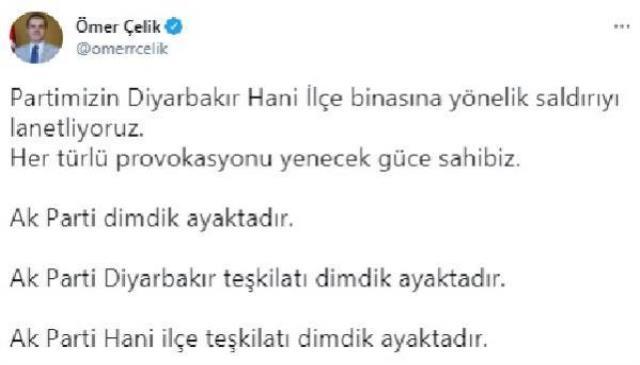 Diyarbakır'da AK Parti binasına saldırı! 2 kişinin gözaltına alındığı olay kamerada
