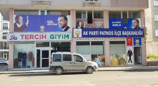 Ağrı'da AK Parti Patnos İlçe Başkanlığı binasına molotofkokteyli ile saldırı girişimi