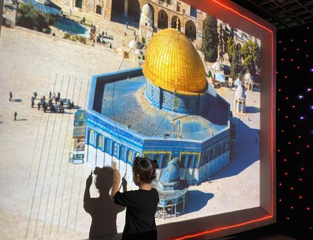 'Geçmişten Bugüne Kudüs' dijital gösterimi bir ay boyunca Marmaray Yenikapı İstasyonu'nda