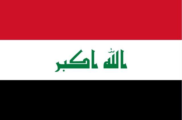 Son dakika haber | Irak Başbakanı El-Kazımi: 'Başbakanlığı kabul etmeseydim ülkede bir iç savaş çıkacaktı'