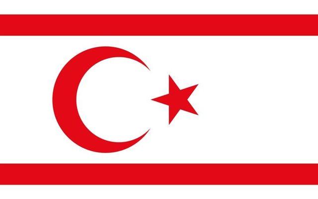 KKTC Başbakanı Saner: 'Maraş, KKTC toprağıdır'