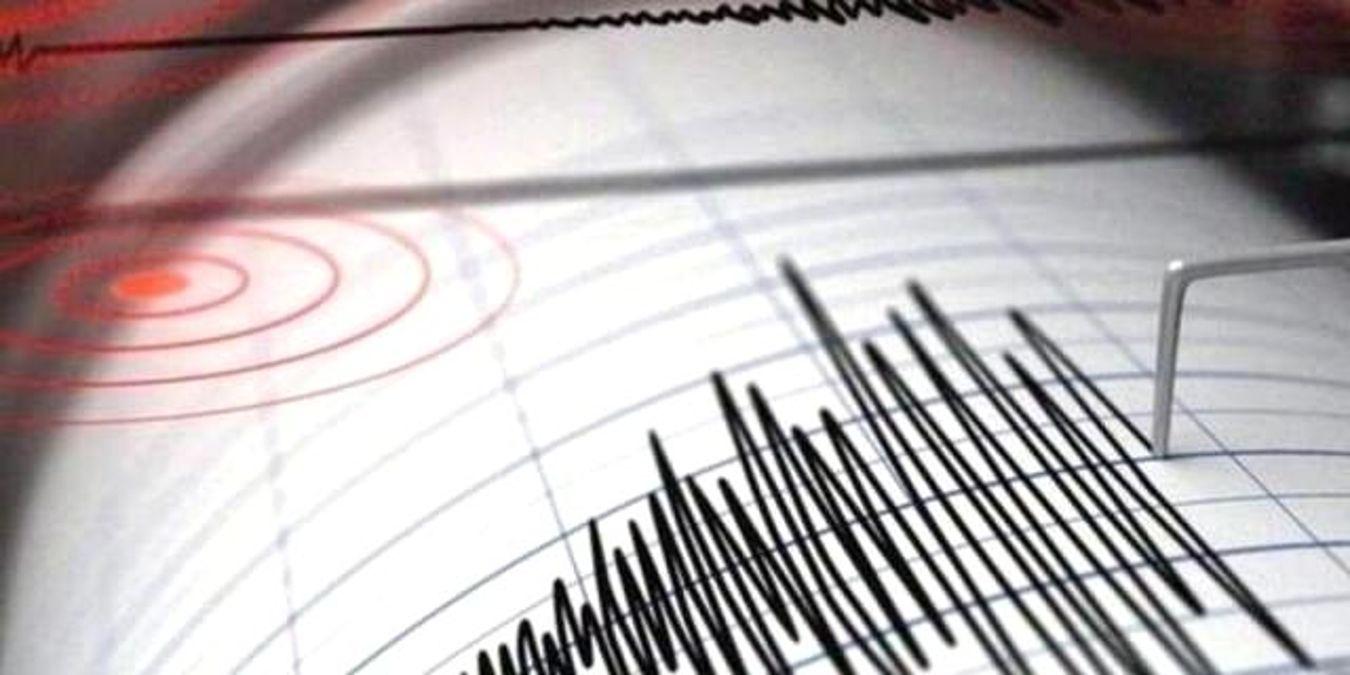 Son Depremler! Bugün İstanbul'da deprem mi oldu? 3 Ağustos AFAD ve Kandilli deprem listesi