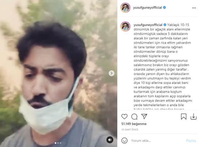 Yangın bölgesinde orman görevlileriyle tartışan Yusuf Güney, olay anının videolarını paylaştı