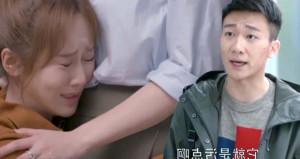 Bir dizi Çin'in gündemini değiştirdi! Herkesin dilinde bekaret var