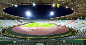 Erdoğan istedi, Şanlıurfa GAP Arena'nın ismi değişti!