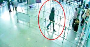 Atatürk Havalimanı'na gelen kadın terörist kıskıvrak yakalandı