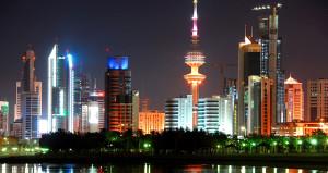 Kuveyt'ten Türk yatırımcılara açık çek! Türkler öncelikli olacak