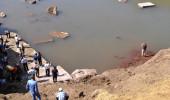 Kar sularının birikmesiyle oluşan gölete giren kuzenler boğuldu