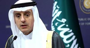 Suudiler, Katar konusunda kapıları kapattı: Şartlarımız tartışılmaz