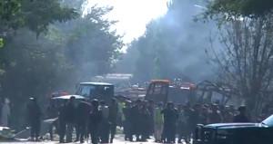 Afganistan'da intihar saldırısı: En az 35 ölü