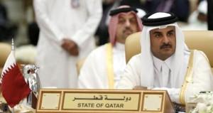 4 Körfez ülkesinden Katar'a yeni liste! 9 kurum ve 9 kişi daha eklendi